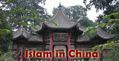 Islam-in-China