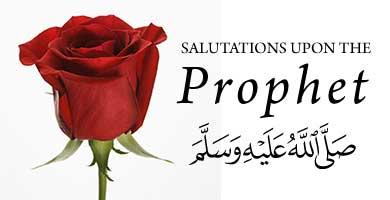 Salawat-Upon-the-Prophet