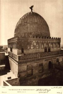 Sepulcher of Imam al-Shafi'i