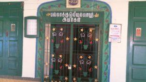 Pallak Waliyullah grave